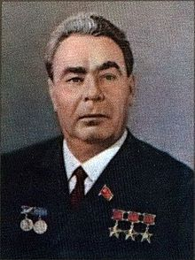 Brezhnev official portrait 1977